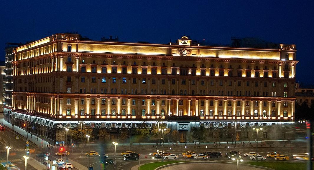ФСБ предлагает запретить криптовалюту в качестве средства платежа