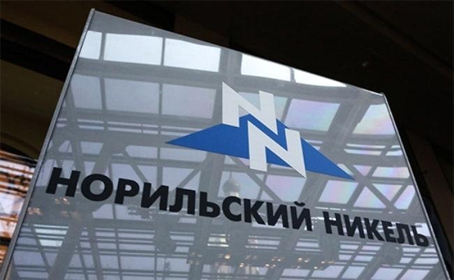 «Норникель» планирует запустить блокчейн-платформу для торговли палладием