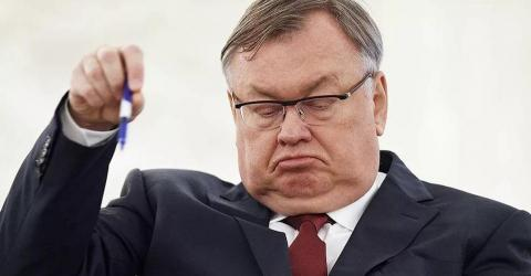 Биткоин обречен, майнеры - фальшивомонетчики: громкие заявления главы ВТБ