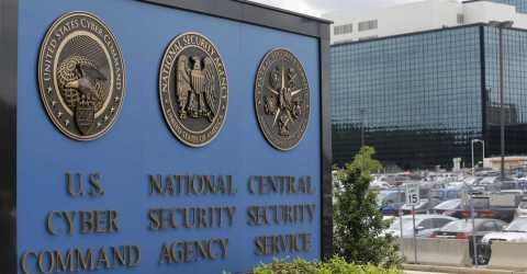 Хакеры используют ПО Агентства национальной безопасности США для скрытого майнинга