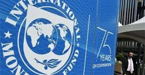 В МВФ биткоин игнорируют