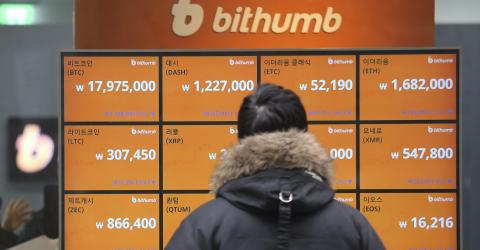 Хакеры похитили с биржи Bithumb 35 млрд вон