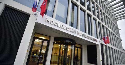 На выборах в Московскую городскую Думу применят блокчейн