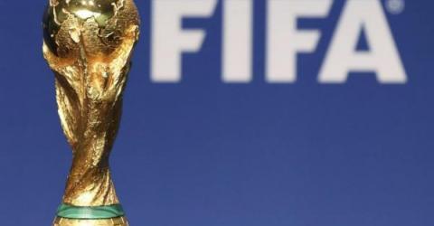 Калининградские отели в ходе Кубка Мира по футболу будут принимать биткоины