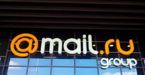 Mail.Ru Group вводит приём криптовалют за размещение рекламы
