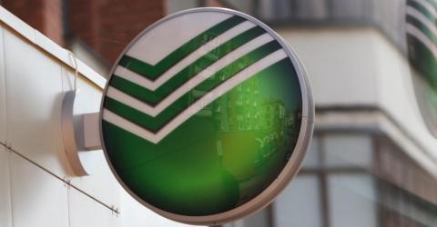 «Сбербанк» заблокировал операции в пользу онлайн-казино