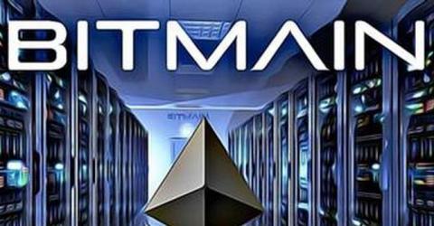 Bitmain лишилась 10 тысяч майнинг-устройств